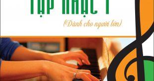 Trung tâm âm nhạc Upponia